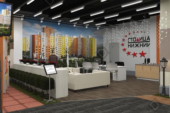 Дизайн-проект Шоу-Рума ГК Столица Нижний